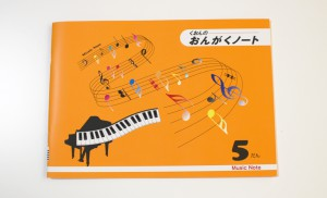 music_note1